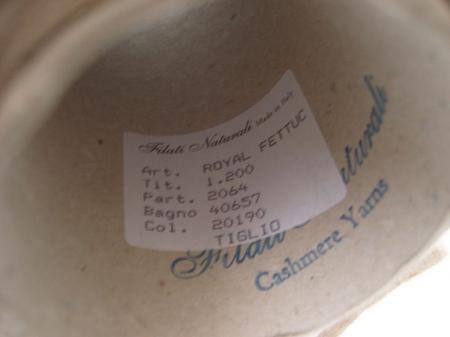 Роял бэби альпака 100%, натуральный цвет, лента (m.n.120м/100г.)